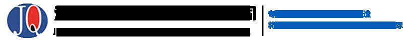 自行无障碍升降平台_传菜机_移动导轨固定剪叉升降机-济南金泉