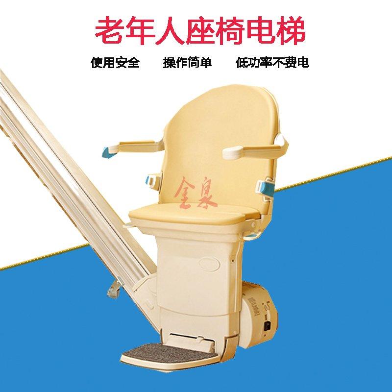 <b>直线座椅电梯</b>