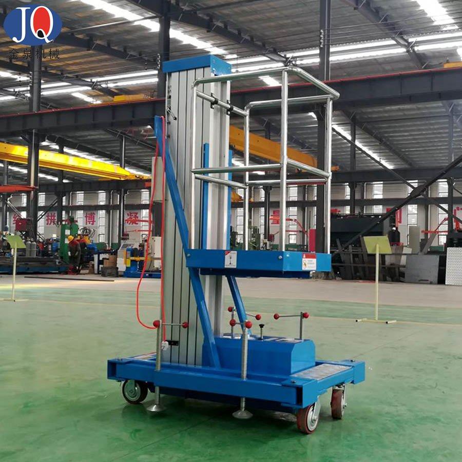 单立柱铝合金升降机