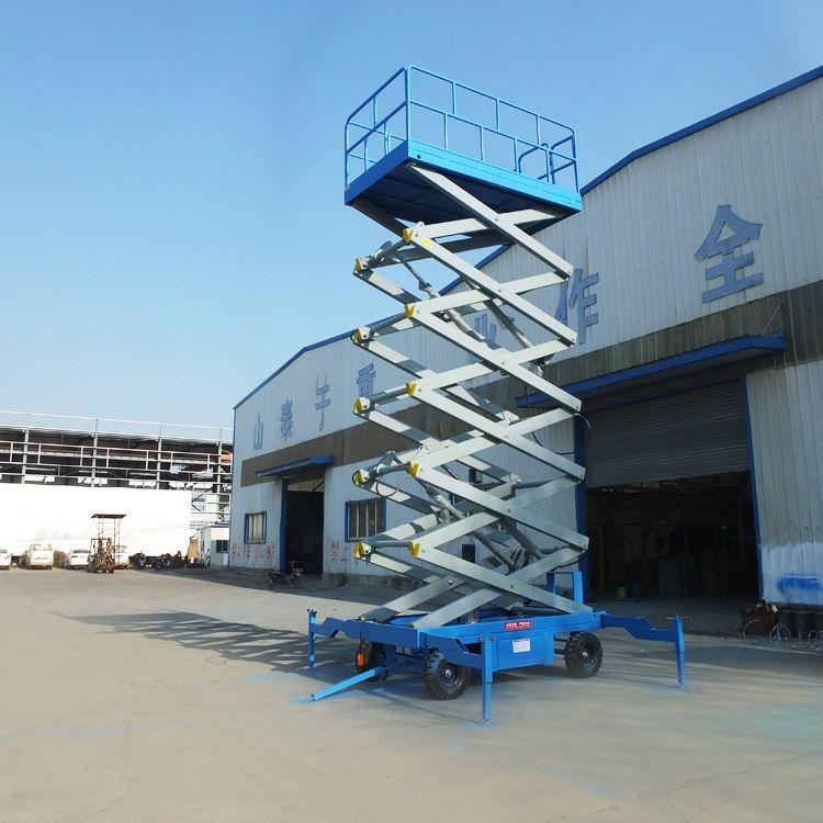 14米移动升降机