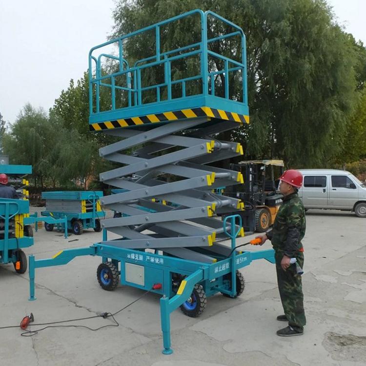 6米移动升降机