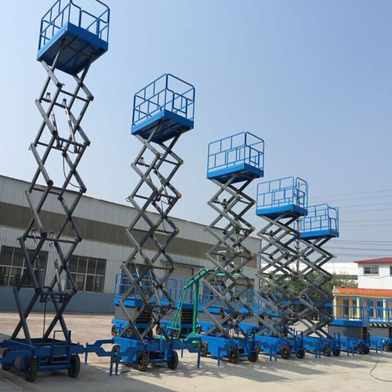 8米移动升降机