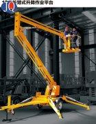 12米折臂升降机