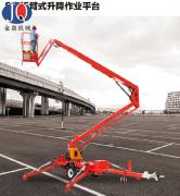 8米拖车折臂升降机