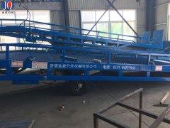 8吨移动登车桥发货到辽宁
