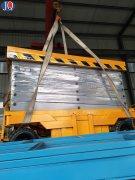 湖南12米移动升降机发货实拍