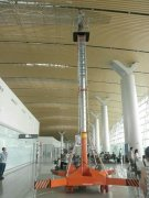 吉林23米套缸升降机