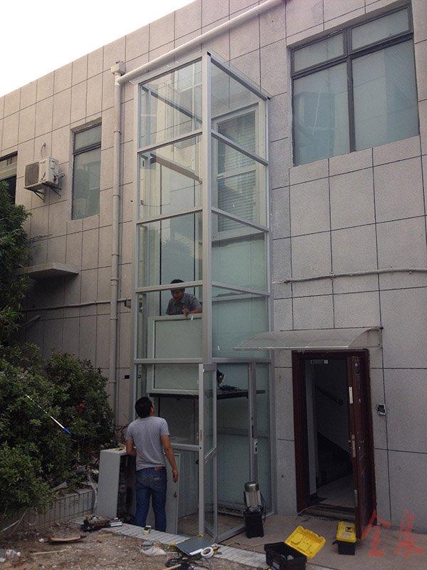 <b>小型家用电梯</b>